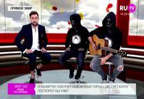 Carla's Dream la televiziunea rusa