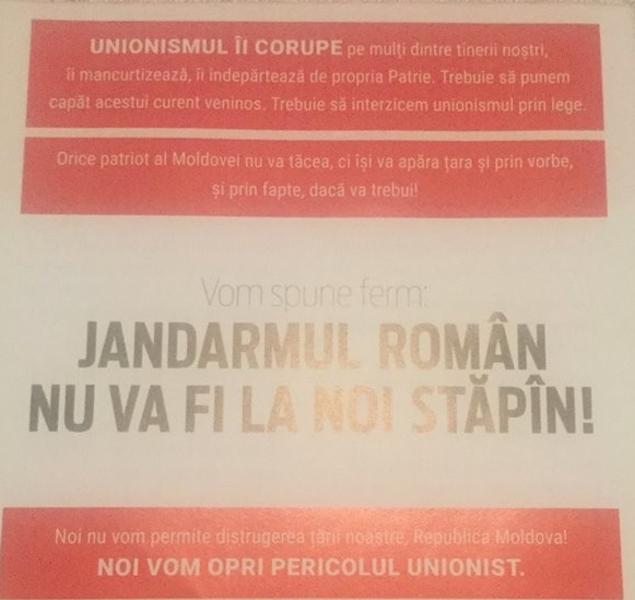 Imagini pentru afis dodon jandarm roman