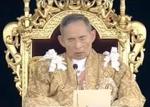 Bhumibol, fostul rege al Thailandei