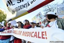 Greva Sanitas - spitalul Floreasca