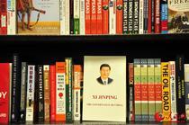 Guvernarea Chinei, de Xi Jinping