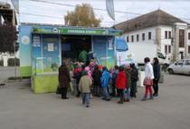 Caravana Brasov Ecotic
