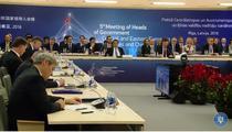 Dacian Ciolos a participat la summitul China-CEE
