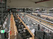 Hub-ul UPS de la Koln