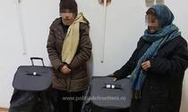 Afgane care incercau sa iasa ilegal din tara
