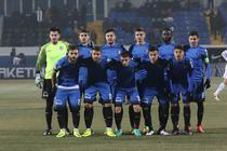 Echipa FC Viitorul