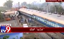 Tren deraiat in India