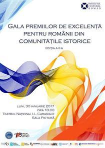 Gala Premiilor de Excelenta pentru Romanii din Comunitatile Istorice