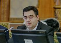 Razvan Alexandru Cuc