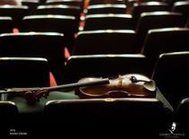 Festivalul 'George Enescu', 2017