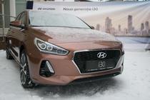 Lansare Hyundai i30 in Romania