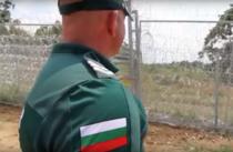Gardul de sarma ghimpata de la granita Bulgaria-Turcia