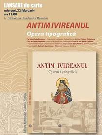 Antim Irveanul. Opera tipografica
