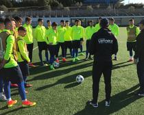Viitorul, echipa Under 19