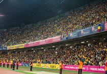 Cluj Arena, la un meci al Romaniei