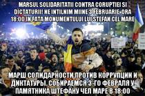 Mars de solidaritate la Chisinau