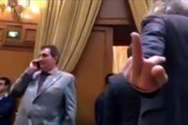 Gest obsecan al unui parlamentar