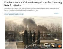 Incendiu la o fabrica ce produce baterii Samsung