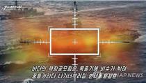 Propangand nord-coreeana