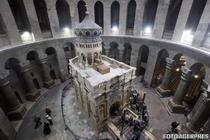 Mormantul lui Iisus, Ierusalim