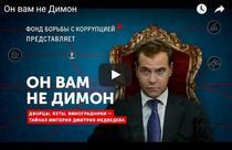 Investigatia despre Medvedev