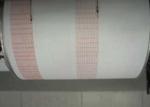 Observator seismic