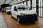 O linie de productie a Volkswagen