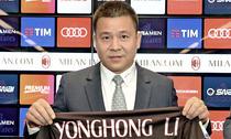 Li Yonghong, noul presedinte al lui AC Milan