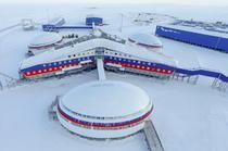 Baza militara a Rusiei in Arctica