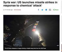 Atac SUA în Siria