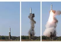 Lansarea rachetei Pukguksong 2
