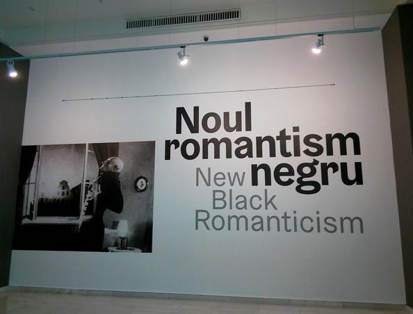 """Expozitie: """"Noul romantism negru"""" (2)"""
