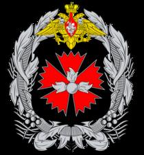 Emblema GRU
