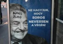 Panou anti-Soros din Ungaria cu graffiti antisemite