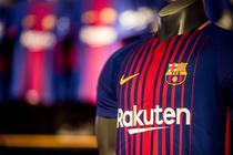 Noul tricou al FC Barcelona