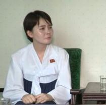 Lim Ji-hyun in filmul de propaganda