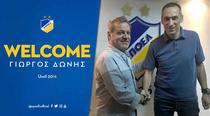 Georgios Donis, noul antrenor al echipei Apoel Nicosia