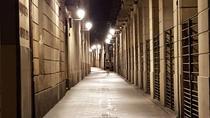 Barcelona pustie