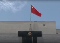 Incident armat la consulatul chinez din Los Angeles