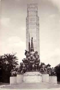 Monumentul Infanteriei (1)