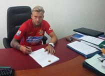 Catalin Golofca a semnat cu FCSB