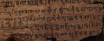 Cel mai vechi manuscris ce contine cifra 0