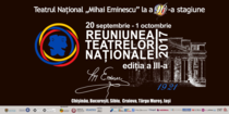 Reuniunea teatrelor nationale la Chisinau 2017