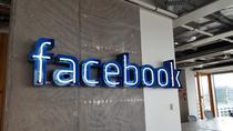 Logo-ul Facebook