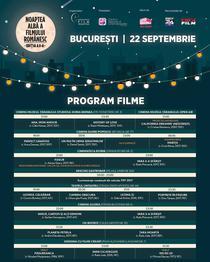 Noaptea Alba a Filmului Romanesc 2017