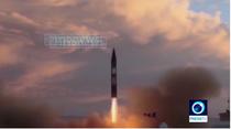 Iran, racheta balistica (foto arhiva)