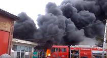 Incendiu in Vaslui