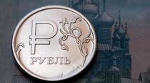 Rubla ruseasca