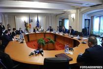 Comisia de control SRI