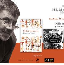 Afis pentru lansarea cartilor lui Mihai Manutiu